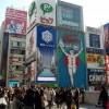 大阪市中央区で主婦に大人気の宅配クリーニング【厳選3社】
