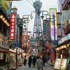 大阪市浪速区でおススメの宅配クリーニング【厳選3社】